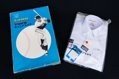 Vintage New-In-Box Central League PBL Tokyo Giants Children's Dress Shirt Sadaharu Oh Picture box