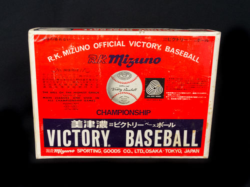 BOX ONLY: 1950's or 60's Japanese R.K. Mizuno Official Victory Baseball Master Box